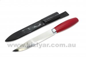 Morakniv Classic Number 3 Knife - Carbon Steel